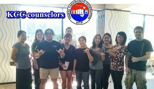 Oct_24_2014_KCC_counselors_staff.jpg
