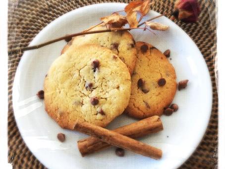 Nouveau: Les cookies à la cannelle!