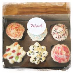 Cupcakes Potiron/Sirop d'érable XX