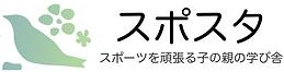 スクリーンショット 2020-03-14 15.45.47.png