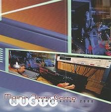 Maine Teen Camp Music Compilation 2000.j