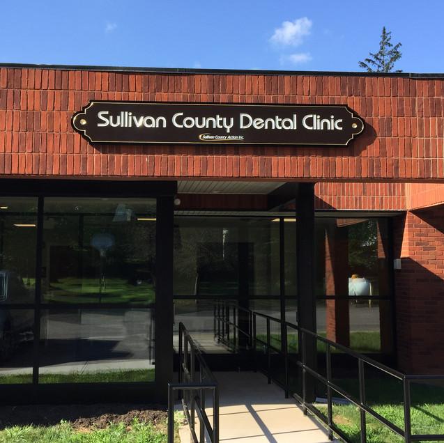 Sullivan County Dental Clinic.jpg