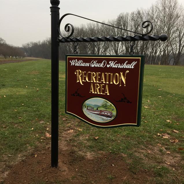 Watsontown Recreation Area.JPG