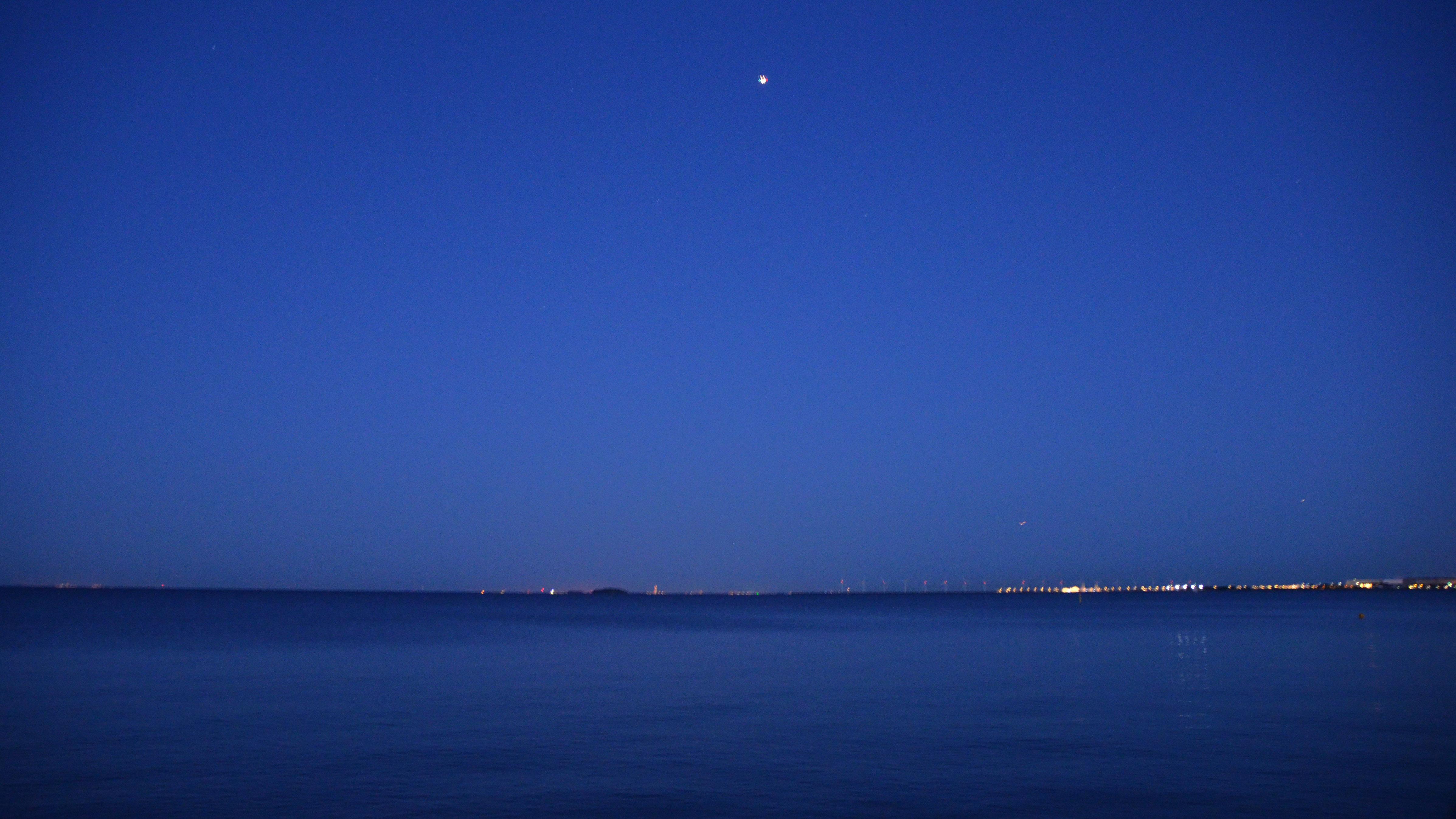Danmark | midnight blue