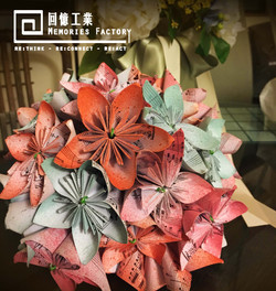 upcycle paper flower bouquet