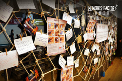 memories factory debut exhibition