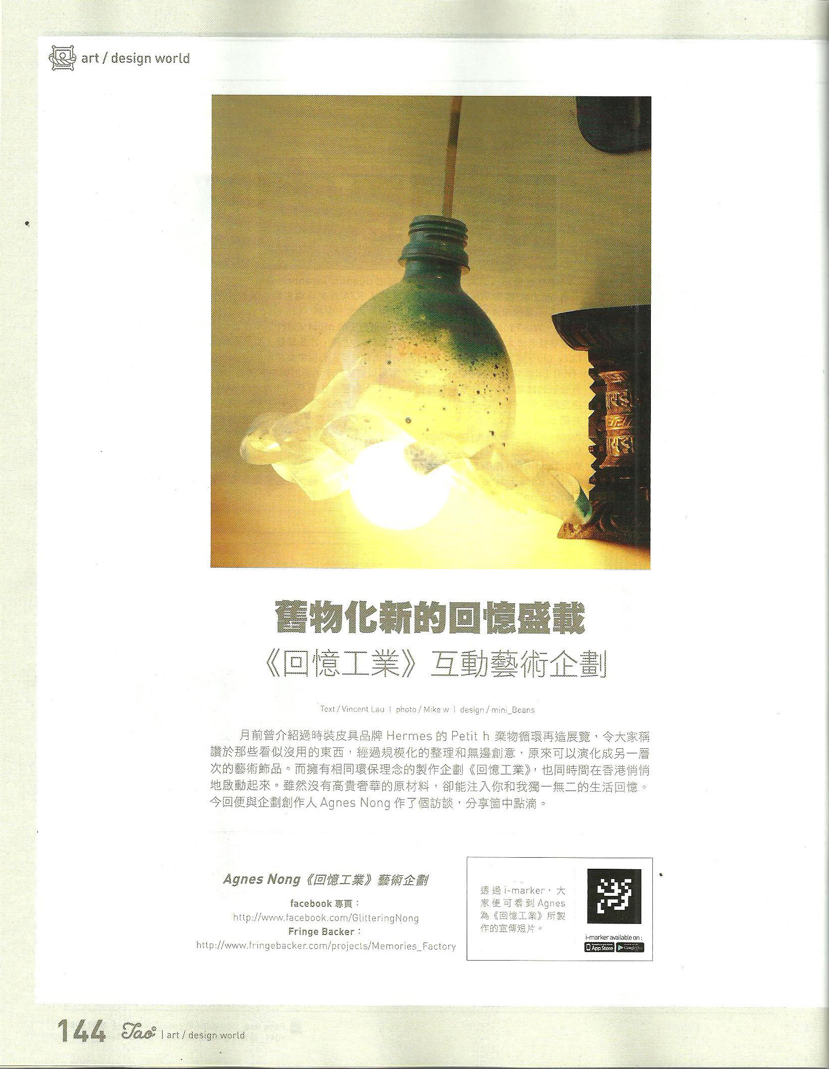05112012 Tao Vol68