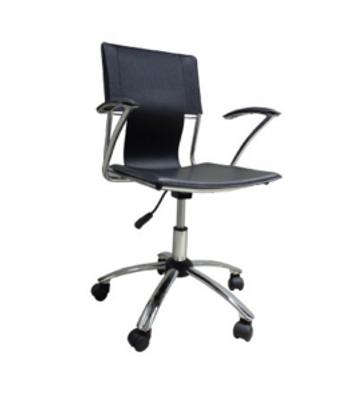 silla, silla de oficina, sillas modernas,  tandem, , silla de oficina, sofas, sillón, sillas quito,  chuchuy,  silla ejecutiva, silla de reuniones, silla, sillas,  sillas modernas, sillas ergonomicas, sillón, silla ejecutiva, tandem, sillas ejecutivas, sofás, sillas de espera, las mejores sillas del ecuador, silloneria, buscas un silla nosotros te la ofrecemos, silla de oficina, sillas de reuniones.