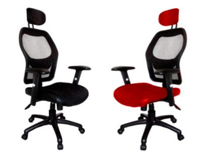silla de reuniones, las mejores sillas del ecuador, sillas de oficina, fabrica de sillas, sillas para visitantes, sillas giratorias, sillas ejecutivas, sillón, sillas quito, sillas ejecutivas, chuchuy, sillas ergonomicas, sillas, fabrica de sillas, sillas oficina comodas, fabrica de sillas