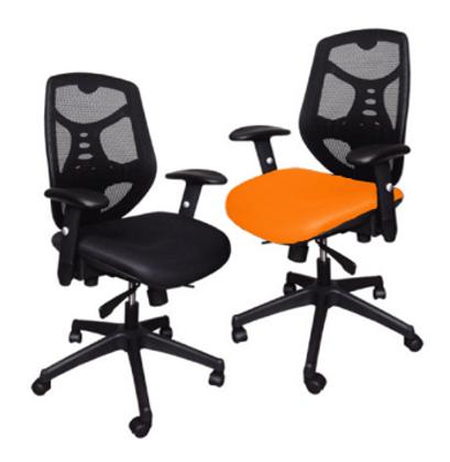 silla,  sillas, silla de oficina  sillas modernas, sillones de oficina  sillas ergonomicas, silla ejecutiva tandem sillas de espera, sensa silla de oficina,  sillas quito, chuchuy, silla de reuniones, , silla ergonómica, sillas para oficinas, sillas cromadas, , precio silla oficina, precio sillas oficina, mobiliario, compro sillas, repuestos para sillas de oficina, compro sillas, sillas para oficinas, sillas altas, sofas, sillas ejecutivas sillón,