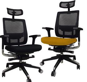 sillas de oficina usadas quito
