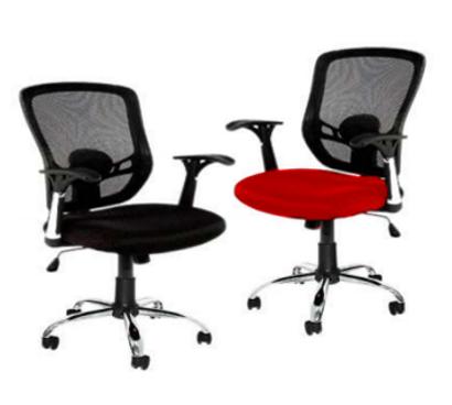 silla de oficina  , sillas altas, silla ejecutiva,  tandem, sillas para oficinas,  sillas de espera, sillas modernas, sillas ejecutivas, silla ergonómica, sillas ergonomicas, sillas estudio, sillas, sensa, silla de reuniones, sillas quito, silla de oficina, todo sillas, sillas para computación, oficina, sillas para visitantes oficina comprar sillas, sillas oficina comodas,