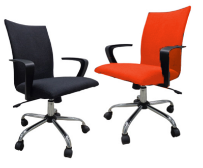 Sillas de oficina,sillas para oficina,sillones, sillas oficina, sillas, sillas de diseño, sillas para bar, venta de sillas, sillas de estudio,sillas tapizadas,mueblería, sillas plásticas, sillón oficina, sillas ordenador, sillas altas, mobiliario de oficina, fabrica de sillas de madera, sillas trabajo, sillas de oficina precios,sillones de oficina, sillas de oficinas, sillas online, sillas estudio, sillas ejecutivas, comprar sillas, sillas para cafetería, sillas para oficinas, sillas cromadas,