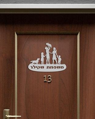 door-1587023_edited.jpg