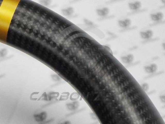 Carbon Fiber Finish