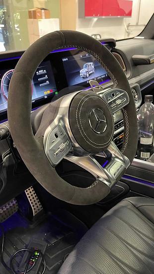 2019+ AMG Custom Carbon Fiber Steering Wheel (Full Alcantara Version)