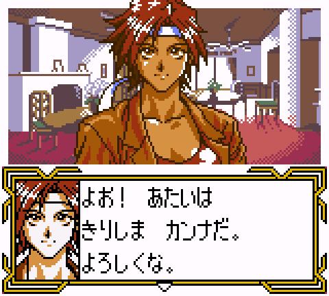 Sakura Taisen GB2: Thunder Volt Sakusen