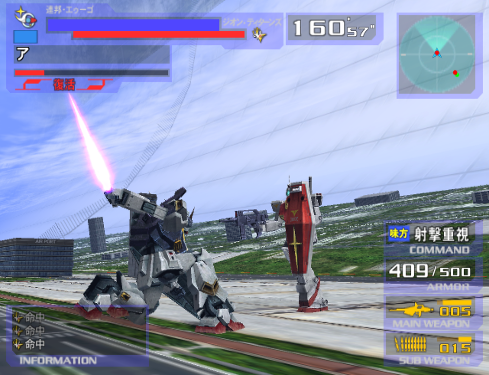 Kidō Senshi Gundam: Gundam vs. Z Gundam