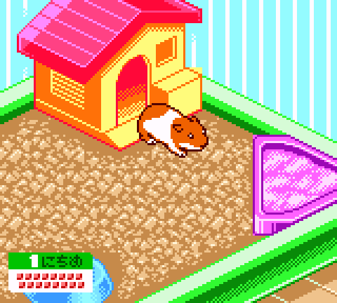 Nakayoshi Pet Series 5: Kawaii Hamster 2