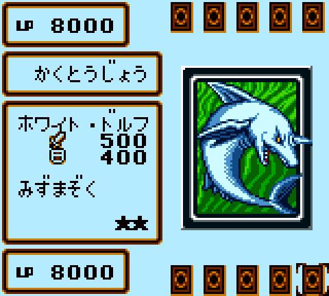 Yu-Gi-Oh! Duel Monsters 4: Battle of Great Duelists - Yuugi Deck