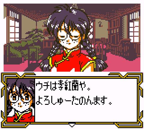 Sakura Taisen GB: Geki Hana Kumi Nyuutai!