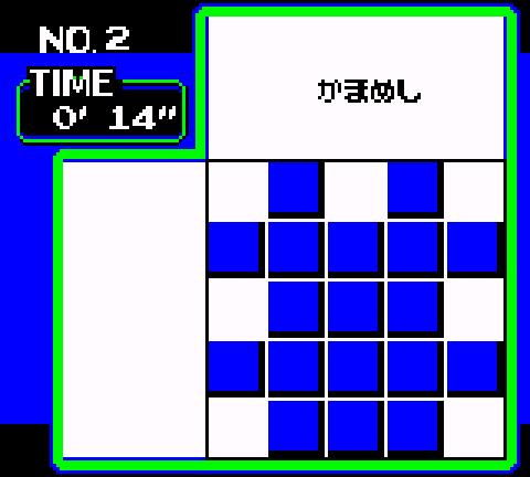 Loppi Puzzle Magazine: Kangaeru Puzzle Soukangou