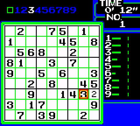 Loppi Puzzle Magazine: Kangaeru Puzzle Dai-2-Gou