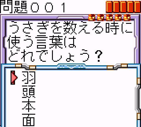 Kanji de Puzzle