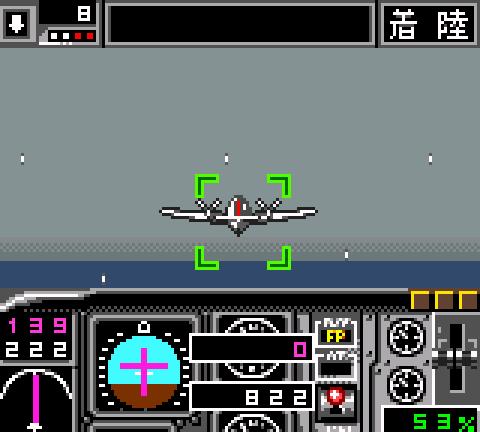 Jet de Go!: Let's go by Airliner