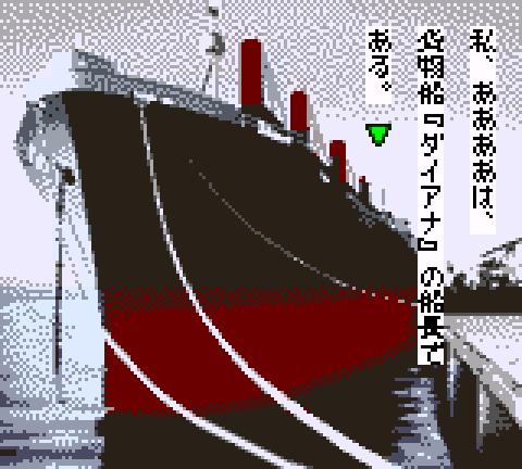 Yakochuu GB