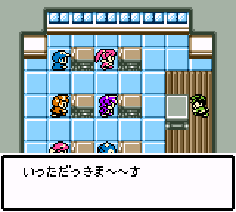 Uchuu Nin Tanaka Tarou de RPG Tsukuru GB2