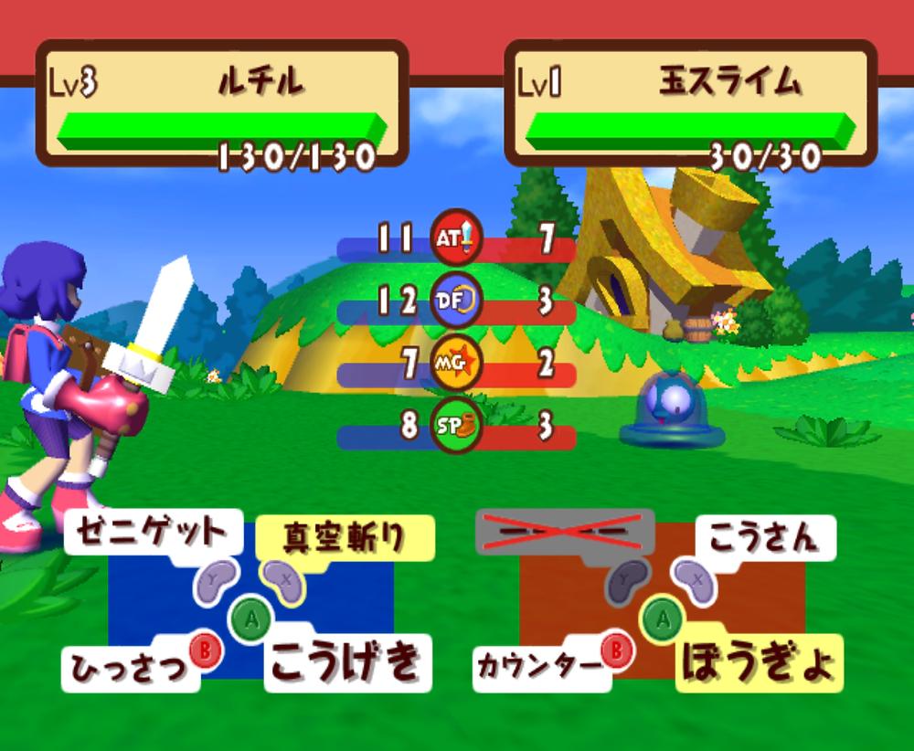 Dokapon DX: Wataru Sekai wa Oni Darake