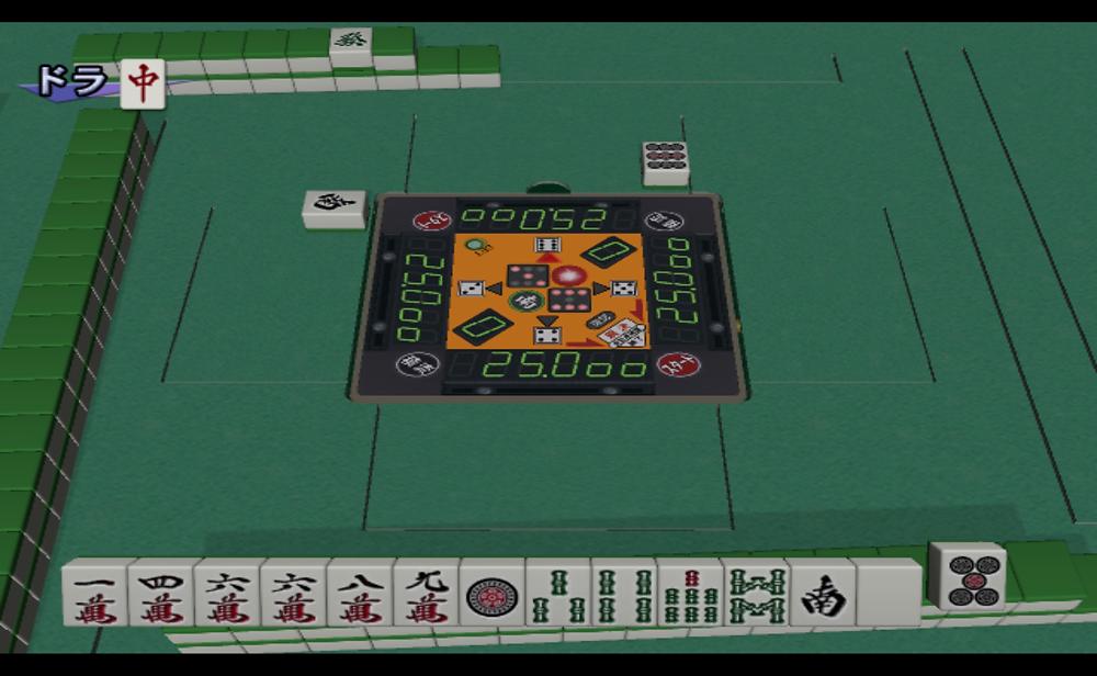 Kiwame Mahjong DX2