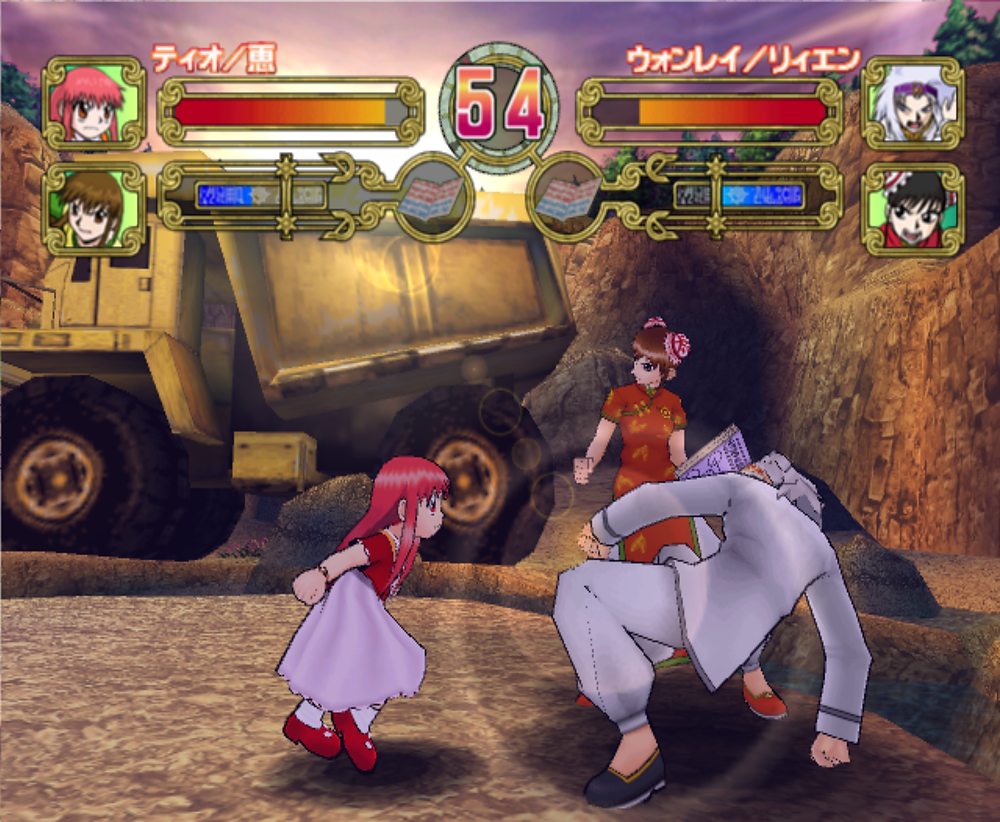Konjiki no Gash Bell!! Yūjō no Tag Battle Full Power