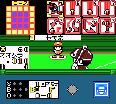 Real Pro Yakyuu!: Pacific League Hen