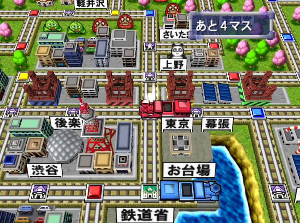 Momotarou Dentetsu 11: Black Bombee Shutsugen! No Maki