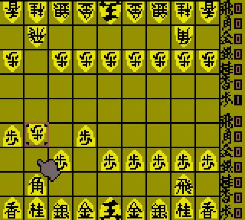 Honkaku Taisen Shogi Ayumu