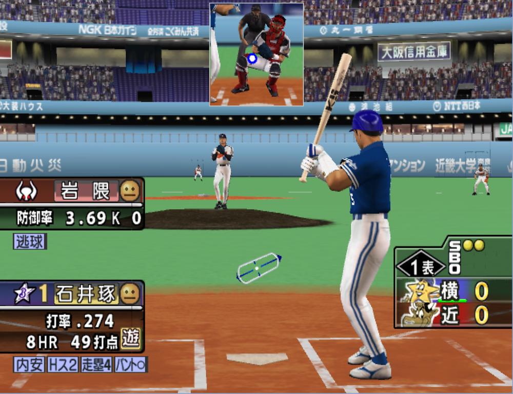 The Baseball 2003