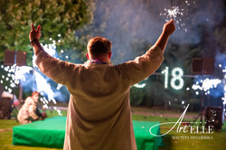 Празднование 18-летия