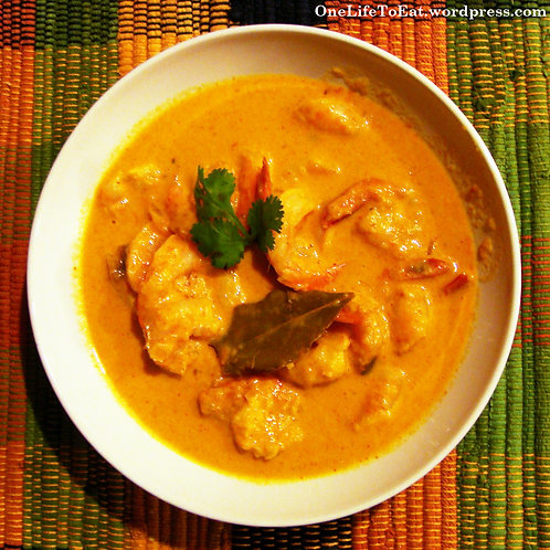 Shrimp Curry - 16 oz