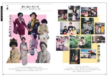 Sample_page-0010.jpg
