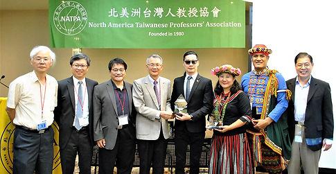 2018 NATAP Prof. Liao Memorial Awards.JP