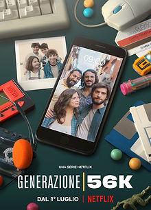 generazione-56k-poster.jpg