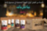 typica mini box.jpg
