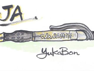 "YUKABON 5minutes drawing ""yukabon's giveaway Ball-Point Pen correction JA"""