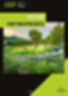 Lugik Parc offre entreprises 2019.jpg
