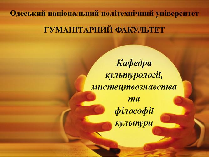 Стенд из презентации_Страница_1.jpg