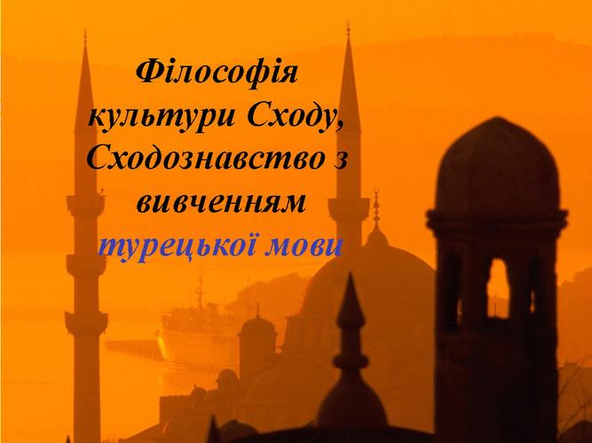 Стенд из презентации_Страница_7.jpg