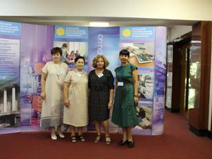 ХІІ Міжнародна науково-практична конференція