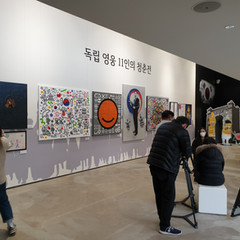 3.1 ANNIVERSARY EXHIBITION